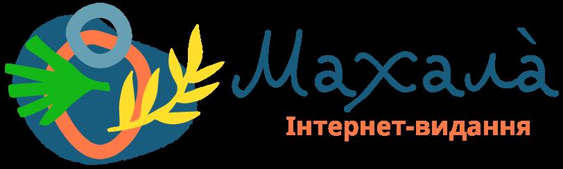 N Logotype