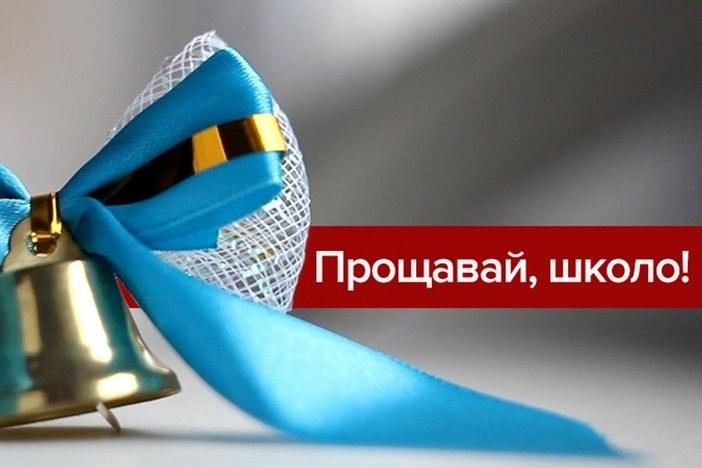 resent news image